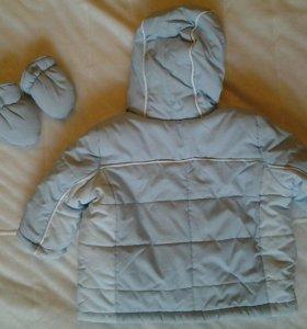 Куртка детская новая зима - осень