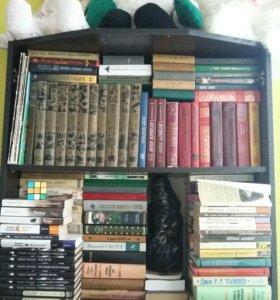 Книги разные! Домашняя библиотека!