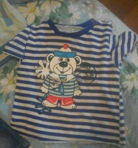Пакет одежды 86-98