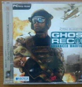 Лицензионный диск Ghost Recon: Advanced Warfare