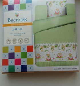 Комплект постельного белья новый