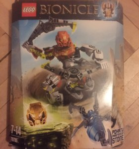 LEGO Bionicle 70785 Повелитель камня Похату