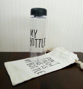 Бутылка My Bottle (новая)