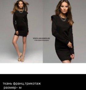 Платье новое 44₽
