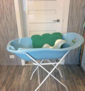 Детская ванночка +подставка