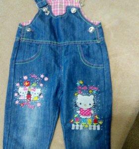 джинс.штанишки со стразиками