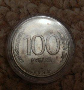 Монета номиналом в 100 рублей