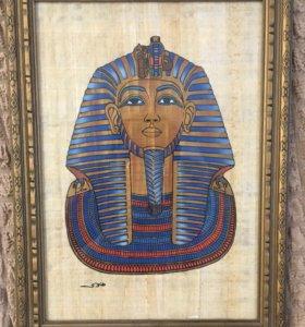 Картина/папирус Тутанхамон
