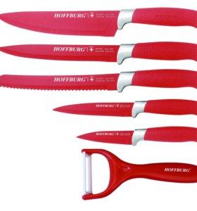 Набор ножей (разные расцветки)