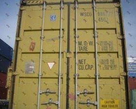 Продам контейнер 40 футовый в Чите