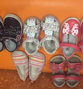 Детская обувь 5 пар