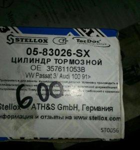 Тормозной цилиндр Volkswagen Passat Audi 100
