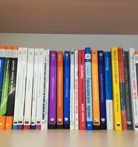 Книги по психологии, трейдингу и экономике
