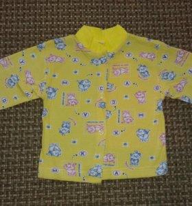 Рубашечка новая