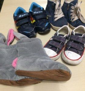 Детская обувь пакетом.