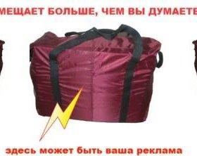 Продаю новые сумки - баулы