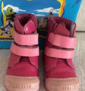 Тёплые ботиночки Kotofey