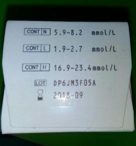 Тест-полоски к прибору ContourTS