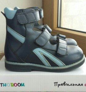 Ортопедические ботинки Orthoboom