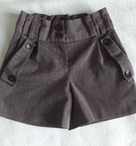 Школьные шорты и брюки на рост 128