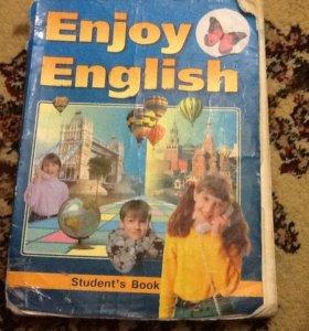 Б/у английский язык 5-6 класс Биболетова М. З.