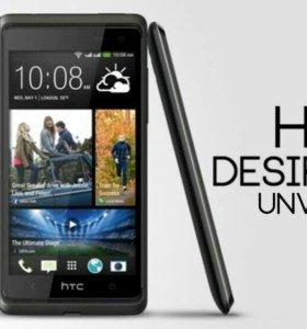HTCDesire600
