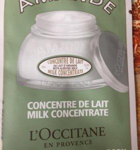 Молочко для упругости кожи тела Миндальное.