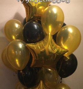 Гелиевые шарики с обработкой