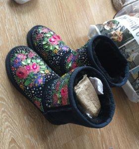Угги валенки ботинки