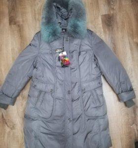 Куртка зимняя, 56