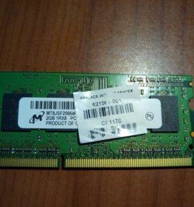 DDR3 2GB.
