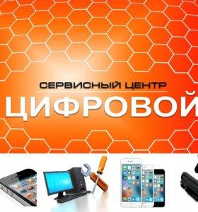 Ремонт компьютера, телефона, планшета, ноутбука