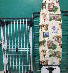 Гладильные доски и сушилки для вещей