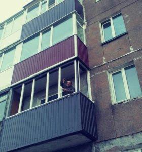 """Мастер"""" Пласт"""" Балконы,Окна, Двери ,Витражей."""