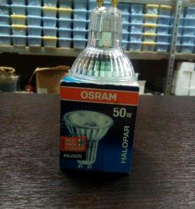 Лампа OSRAM GZ 10 50 вт.