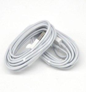 Кабель USB провод шнур iPhone 5 5s 6 6s