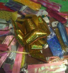 Банты подарочные в ассортименте