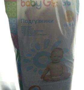 Подгузники babyGo junior 11-25 кг