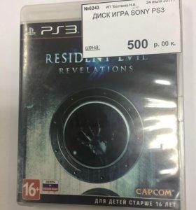 Диск PS3 Resident Evil