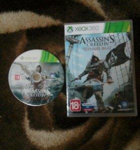 Диск для Xbox 360. Assassins creed IV Черный флаг.