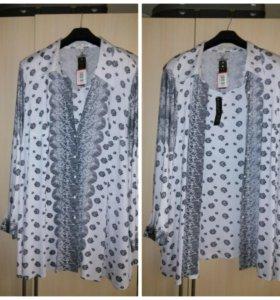 Блуза женская с топом. Размер 68