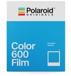 Кассеты для Polaroid 600ой серии (цветные