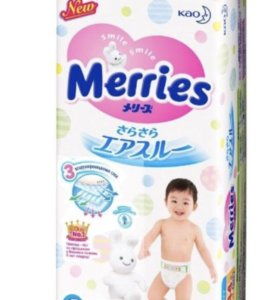Подгузники на липучка Merries XL