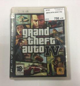 Диск для PS3 GTA