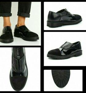 Ботинки Alesya Новые