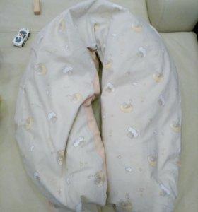Подушка для беременных/кормления