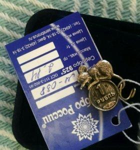 Серебряный талисман в кошелёк