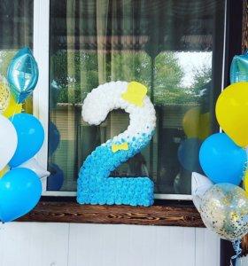 Цыфра ко дню рождения