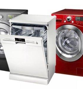 Ремонт стиральных машин. Без посредников.