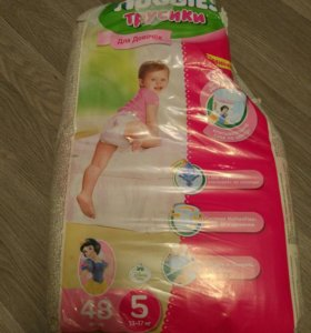 Подгузники-Трусики для девочки